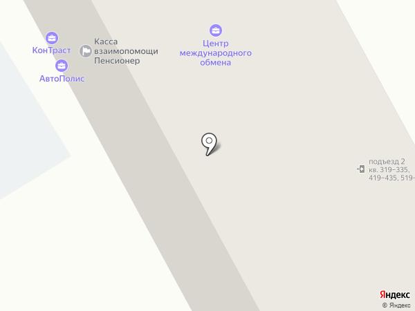 АвтоПолис на карте Чебоксар
