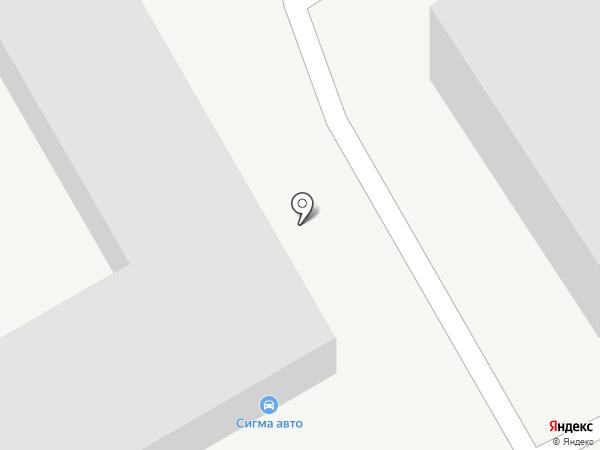 Сигма Авто на карте Чебоксар