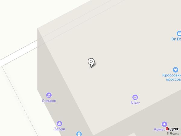 Мастерская дизайна на карте Чебоксар