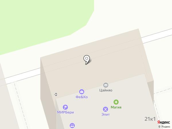 МирБери на карте Чебоксар
