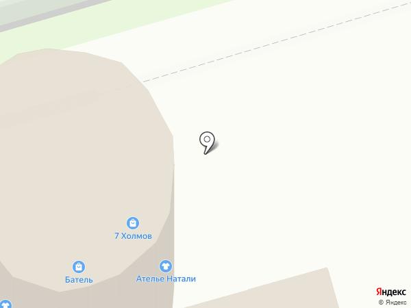 РЖД на карте Чебоксар