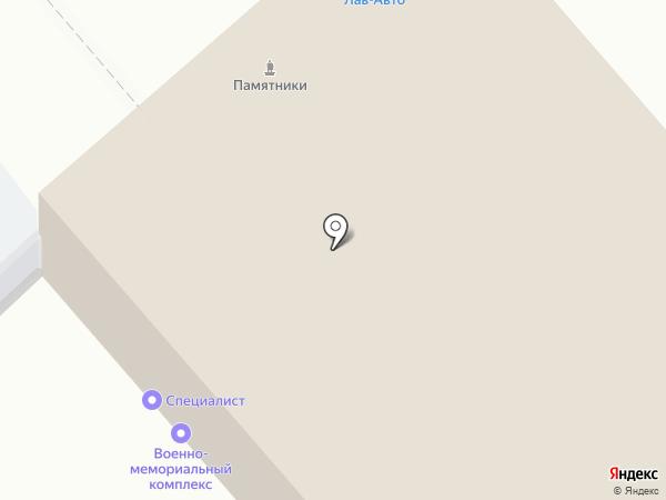 Автоцентр на карте Чебоксар