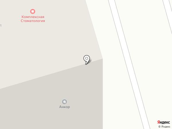 Фарш на карте Чебоксар