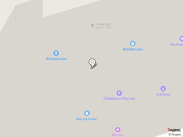Лилия на карте Чебоксар