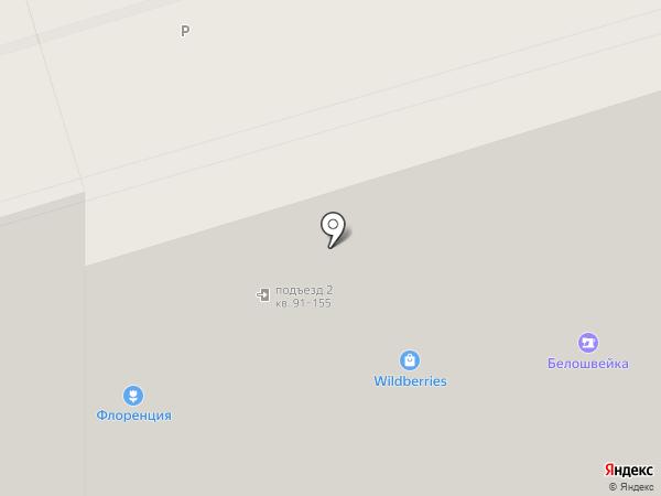 Магазин товаров для дома на карте Чебоксар