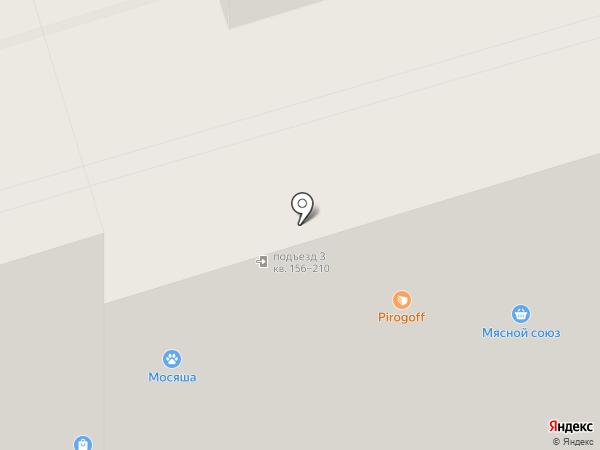 Хилли пицца на карте Чебоксар