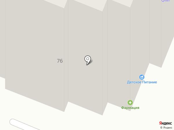 Мясорыбка на карте Чебоксар