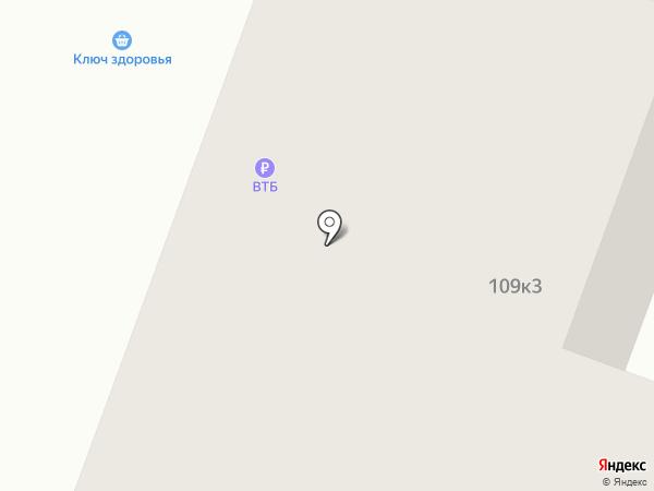 Магазин мясной продукции на карте Чебоксар