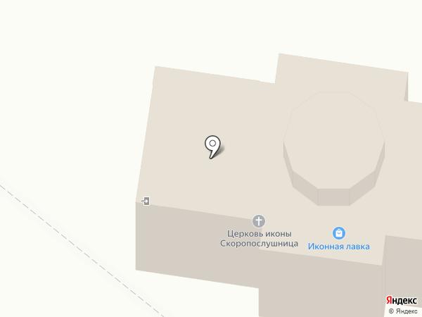 Храм в честь иконы Божьей Матери Скоропослушница на карте Чебоксар