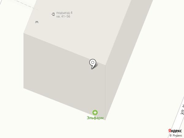 Эльфарм на карте Чебоксар