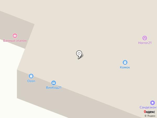 Чистюля на карте Чебоксар