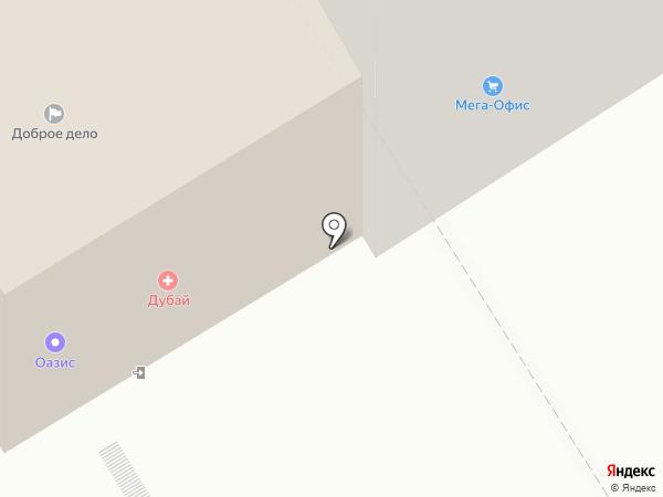 ОртусТех на карте Чебоксар