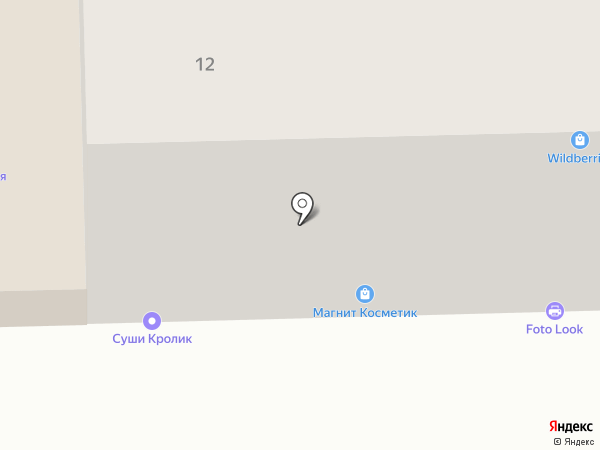 Ambient на карте Чебоксар