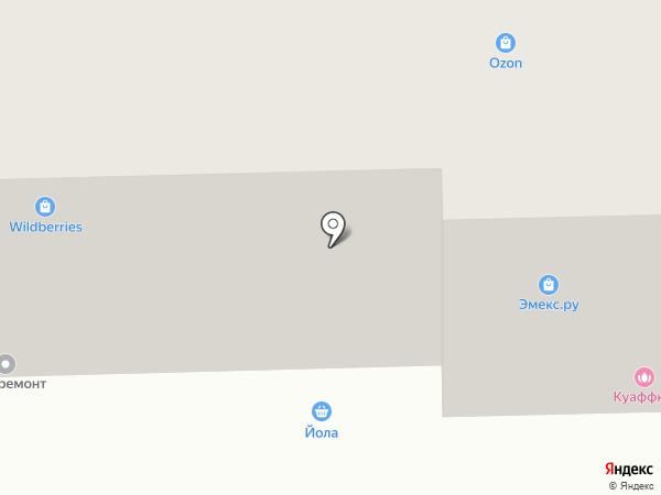 Ринтек на карте Чебоксар