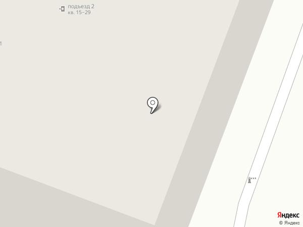 OtchetOnline на карте Чебоксар