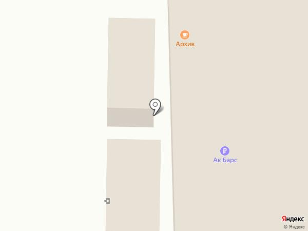 MOLOKO bar на карте Чебоксар
