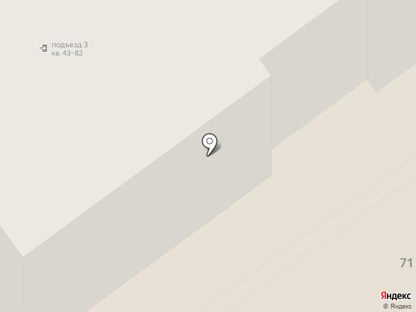 Студия творческого воплощения на карте Чебоксар