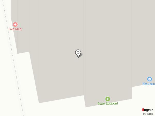 Лотос на карте Чебоксар