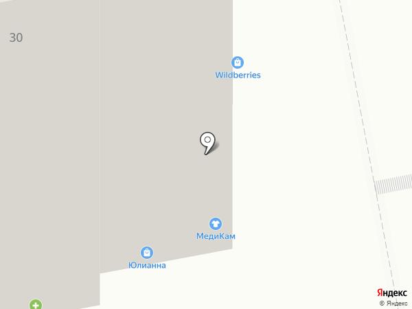 FRIENDS на карте Чебоксар