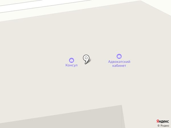 Консул на карте Чебоксар