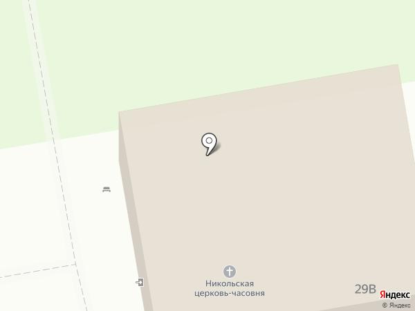 Храм-часовня во имя Николая Чудотворца на карте Чебоксар
