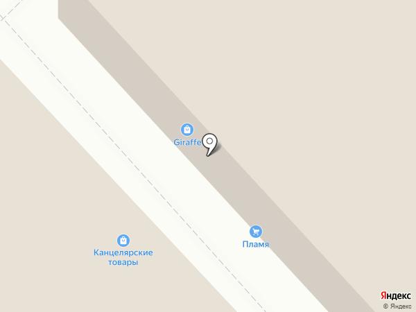 КАПИТАН на карте Чебоксар