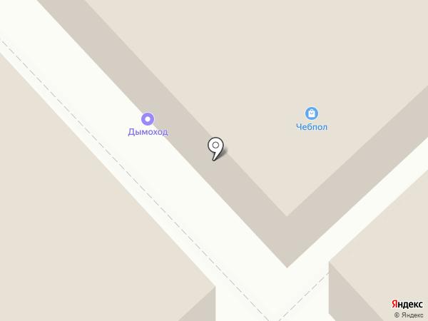 Магазин светотехники на карте Чебоксар