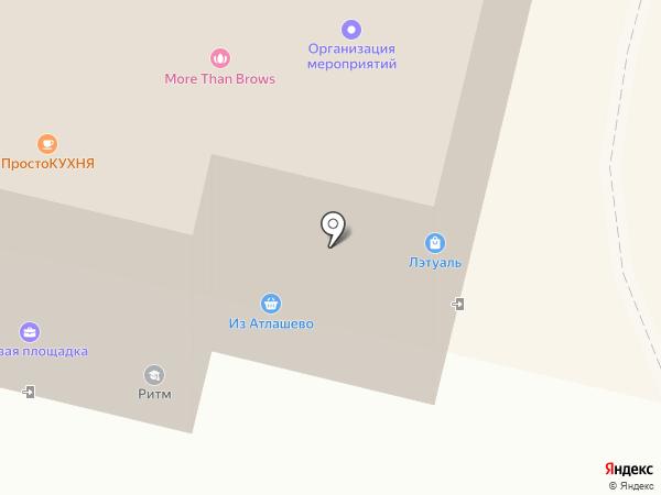 Трис на карте Чебоксар