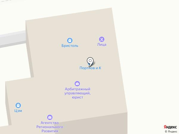 АвтоМама на карте Чебоксар