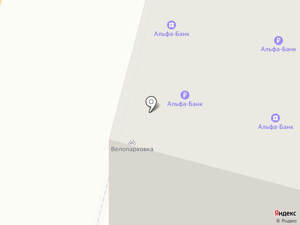 Банкомат, Альфа-банк на карте Чебоксар