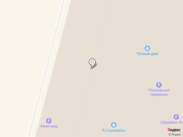 Maxi Sport на карте Чебоксар