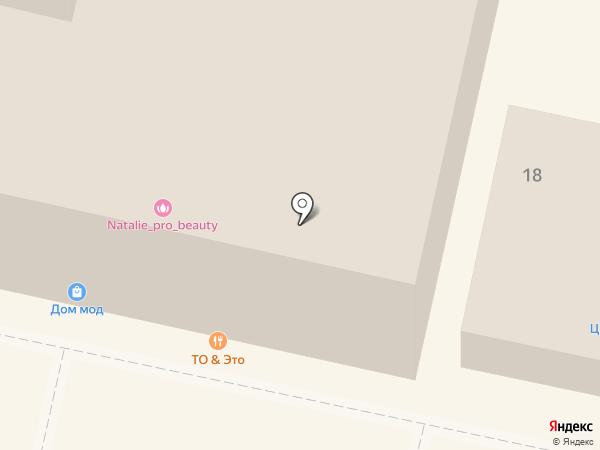 Чайхана на карте Чебоксар