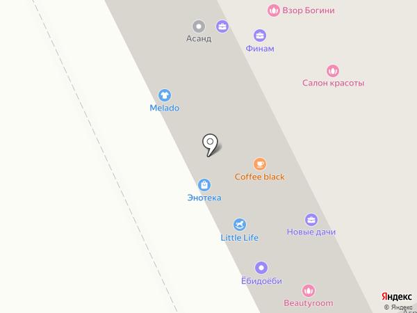 Kerama Marazzi на карте Чебоксар