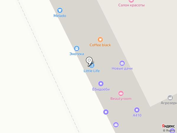 EL`Pizza на карте Чебоксар