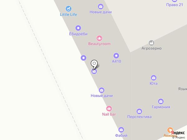 Теплые Окна на карте Чебоксар