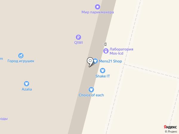 Магазин парфюмерии на карте Чебоксар