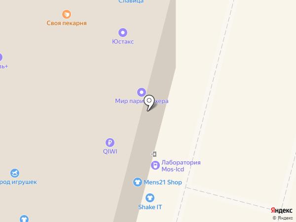 ЖАР-Pizza на карте Чебоксар