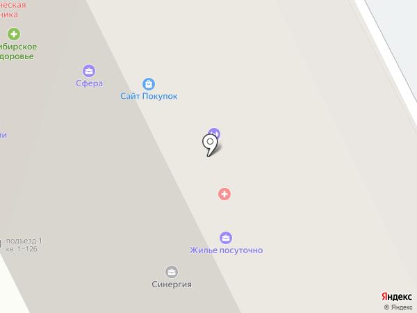 Синергия на карте Чебоксар