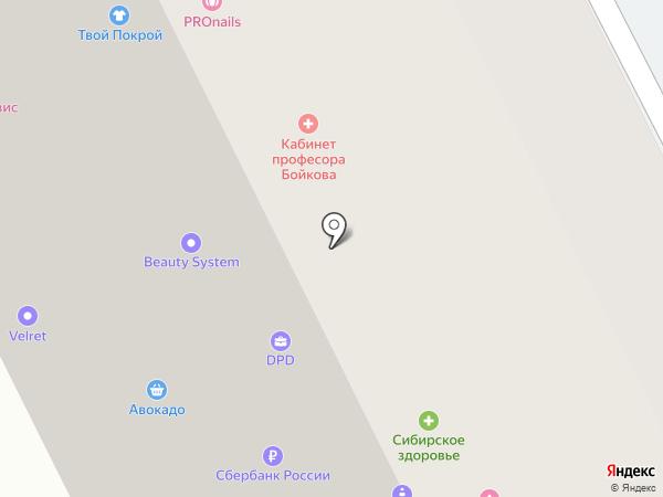 Pro Nails на карте Чебоксар