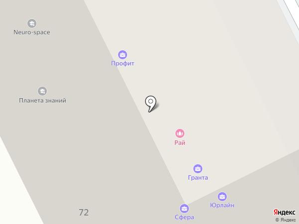 ЛОГОУМНИЧКА на карте Чебоксар