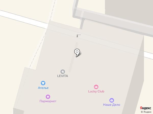 Правовая помощь на карте Чебоксар
