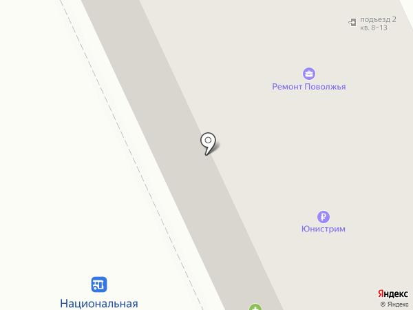 Сытый бюргер на карте Чебоксар