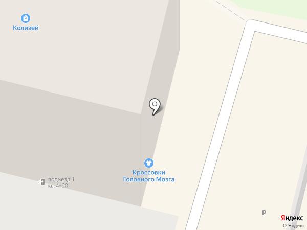 First Vape Location на карте Чебоксар