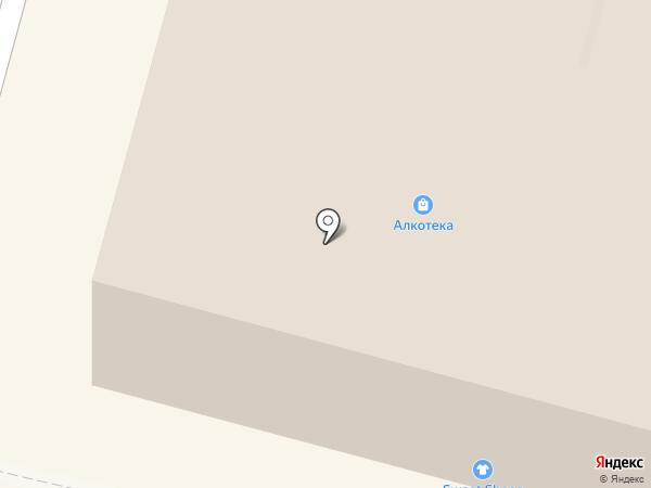 Perfect Time на карте Чебоксар