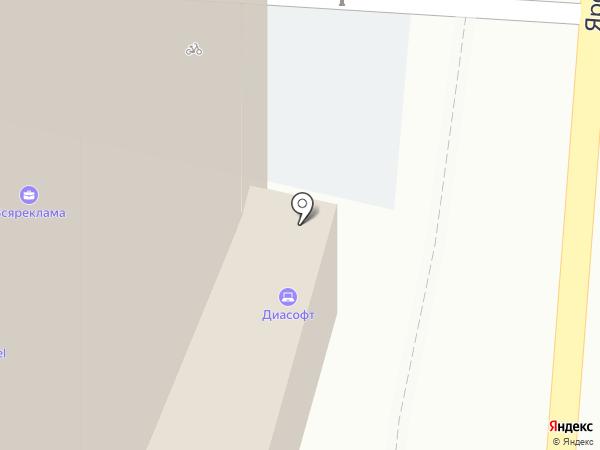 FOOD STUDIO на карте Чебоксар