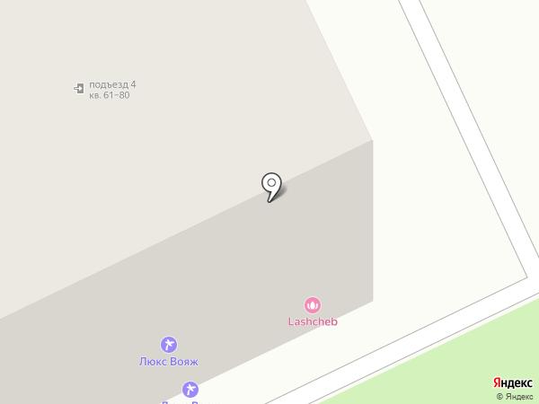Milena на карте Чебоксар