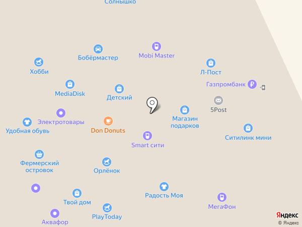 Вундеркинд на карте Чебоксар