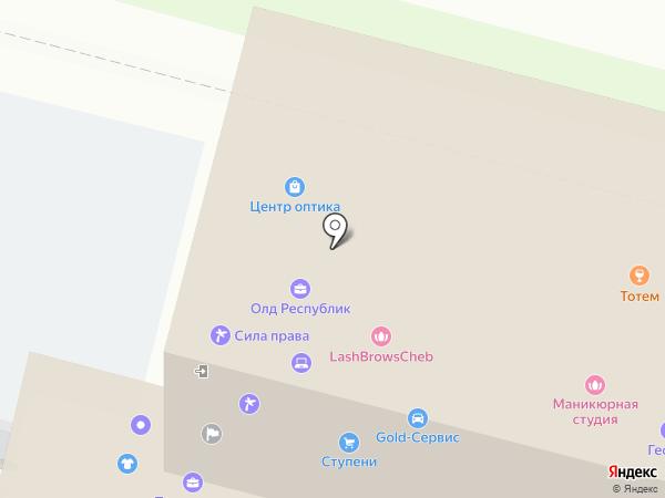 Selecta на карте Чебоксар