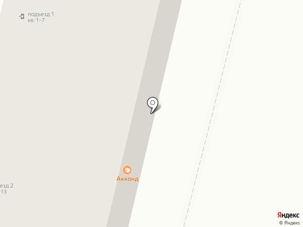 Чебоксарская универбаза на карте Чебоксар