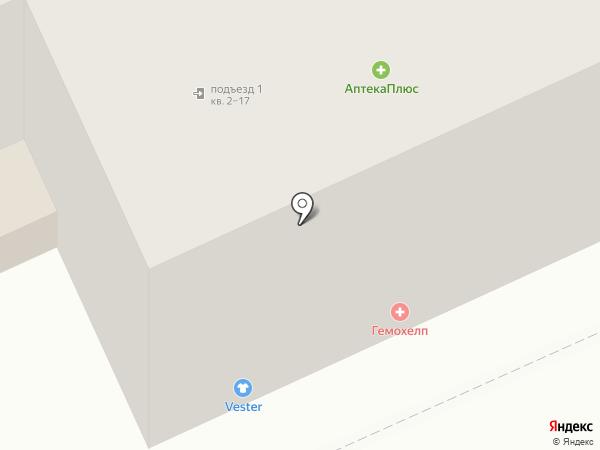 Vester на карте Чебоксар